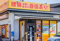 東浅香山院・外観